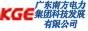 广东南方电力集团科技发展有限公司