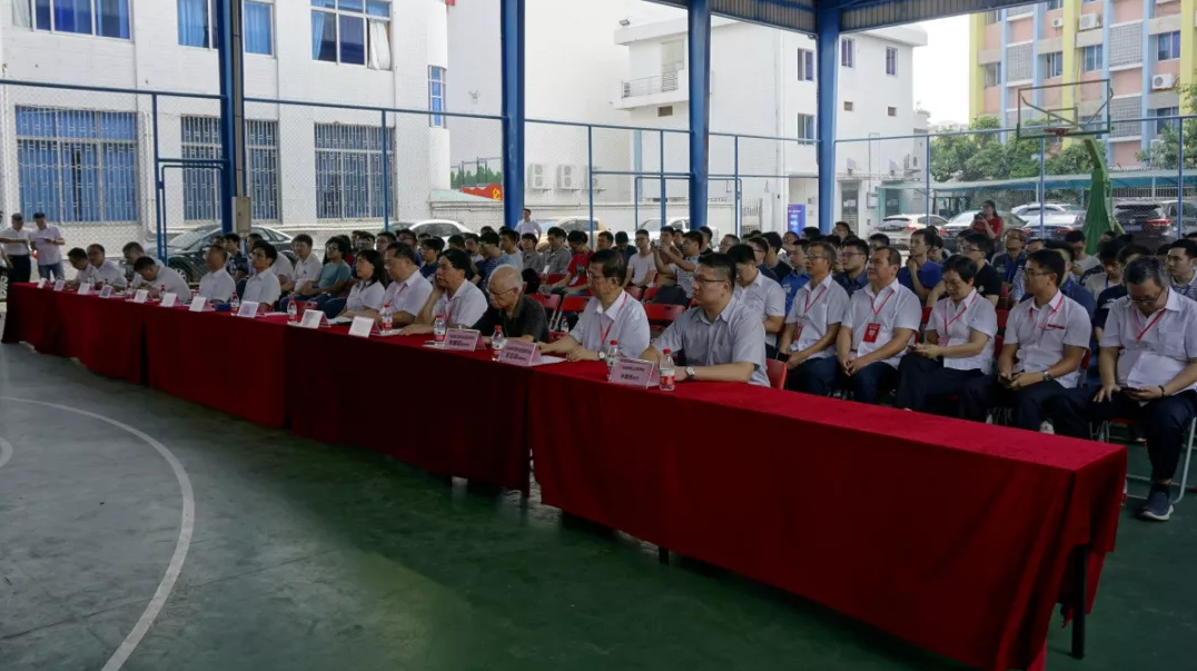 2019年厂、站电源专业技能竞赛闭幕
